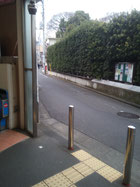 子連れで通える さいとう整体/笑文字/なまえもじ 東京都品川区旗の台3-6-25メゾンそら105 03-3783-8120