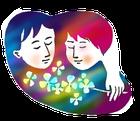 夫婦の親密度を築く