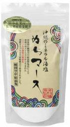 沖縄のミネラル海塩 ぬちまーす 250g