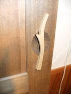 個性的 引き戸 木製
