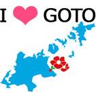 五島列島の地図画像