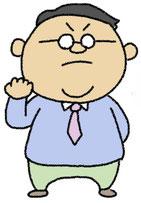 青森県「健やか力」向上推進キャラクター「マモルさん」