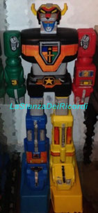 Voltron Motorized Giant Commander (1984)