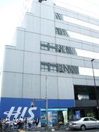 H.I.S新宿本社