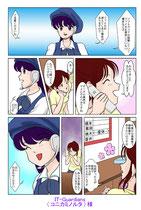 IT-Guardians (コニカミノルタ) 様 漫画作成