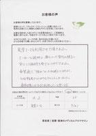 【見学コース】30分施術付きのサロン見学