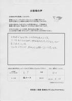〔風コース〕 2014.09.18