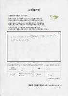 〔素肌美B&森〕 2014.12.28