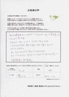 〔雲コース〕 2014.01.14