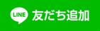 LINE@ 料理教室 yakuzen story ポイント プレゼント 薬膳 神戸