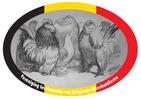 Vereniging ter promotie van de Belgische neerhofdieren