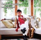Saxophonit 野々田万照
