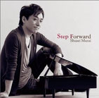 Step Forward 村井秀清
