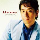 Home 村井秀清