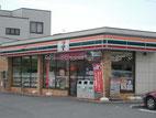 セブンイレブン蜆塚店