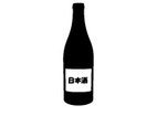 saké japonais explication