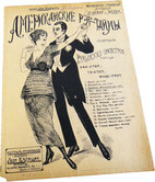 Миссисипи барбекю, уан-степ, Дейв Рид, ноты для фортепиано