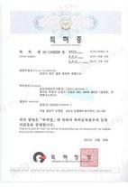 特許証(韓国)