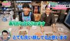 2018年 フジテレビ「ノンストップ!」に出演 V6坂本昌行さんにシーサー作りを指導