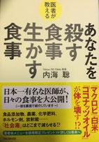 LEONの別冊