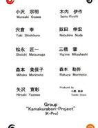若き鎌倉彫職人の新作展