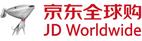JD Jing Dong Worldwide International China cross-border e-commerce sales
