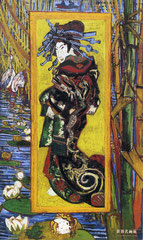「高級売春婦」(1887年)