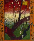 「梅の開花」(1887年)