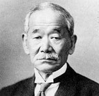 Jigoro Kano Founder of Judo