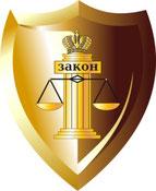 щит,  защита,  правосудие,  право, суд,  справедливость,  освобождение от долгов, банкротство