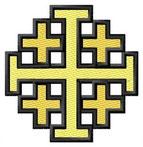 ЗОЛОТОЙ ИЕРУСАЛИМСКИЙ КРЕСТ