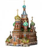 Basilika Kathedrale Moskau als Kartonmodell von UMBUM