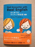PIE BOOKS「はじめてのネイティブ英会話 日常編」イラスト担当(2011)