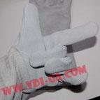 Перчатки сварщика Нитрас