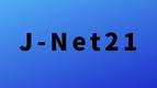 J-Net21のサイトへのリンクバナー