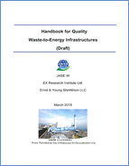 作成された質の高い廃棄物発電施設ハンドブック(案)