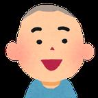 森野 博満 先生