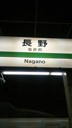 藤村直樹20141001-1