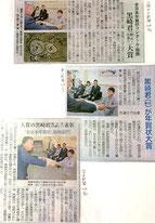 全日本年賀状大賞コンクール