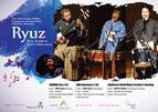Flyer for Kuala Lumpur & Kota Kinabalu