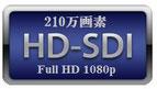 HD-SDIアイコン