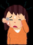 自律神経からくる頭痛のイメージ かぶらぎ整骨院