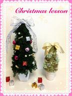 クリスマスツリー大 3980yen