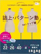 本の高価買取商品1