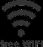 free WiFi in der Gemeinde, kostenloses WLAN in der Baptistengemeinde