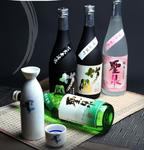 【富津市/竹岡】和蔵酒造株式会社