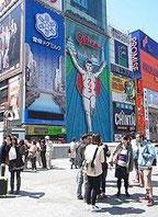 英会話 大阪、中国語、韓国語、TOEIC、英検対策ならiTOP英中韓会話へ。