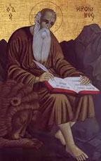 Sain-Jerôme traduisant la Bible.