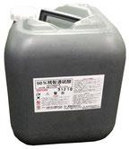 精製濃硫酸98% 20kg ポリ缶