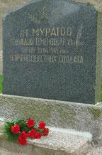 Л-т Муратов Г.С. и три неизвестных солдата.